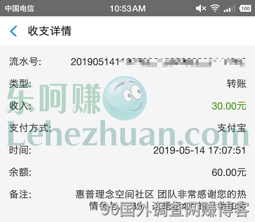 20190518国外问卷调查网站赚钱周报