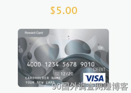 国外调查培训站点资源5目前发的是Virtual Visa Card。