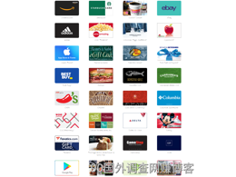 自动批量整理链接形式的tango card工具已出炉