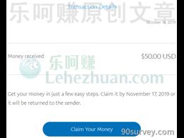 国外问卷调查一天在线讨论活动奖励75美元