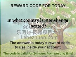 国外LS问卷赚钱网站20200624问答