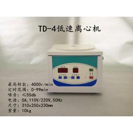 TD-4低速离心机