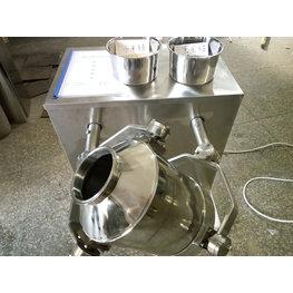 SHB-10三维混合机