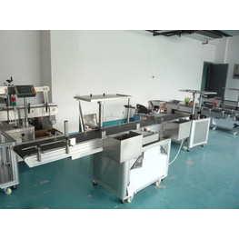JGM3000产品质量追溯系统输送带(3米)