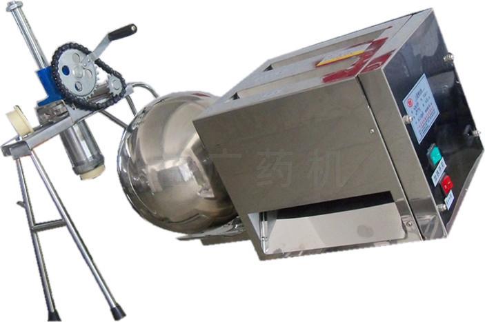 DZ-50双模制丸机