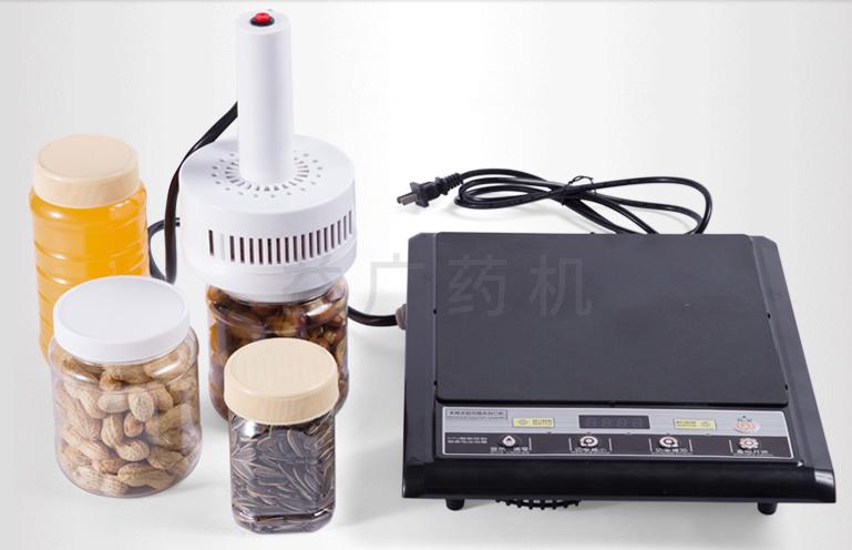 GL-500微电脑电磁感应封口机