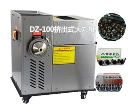 DZ-100高效大丸机