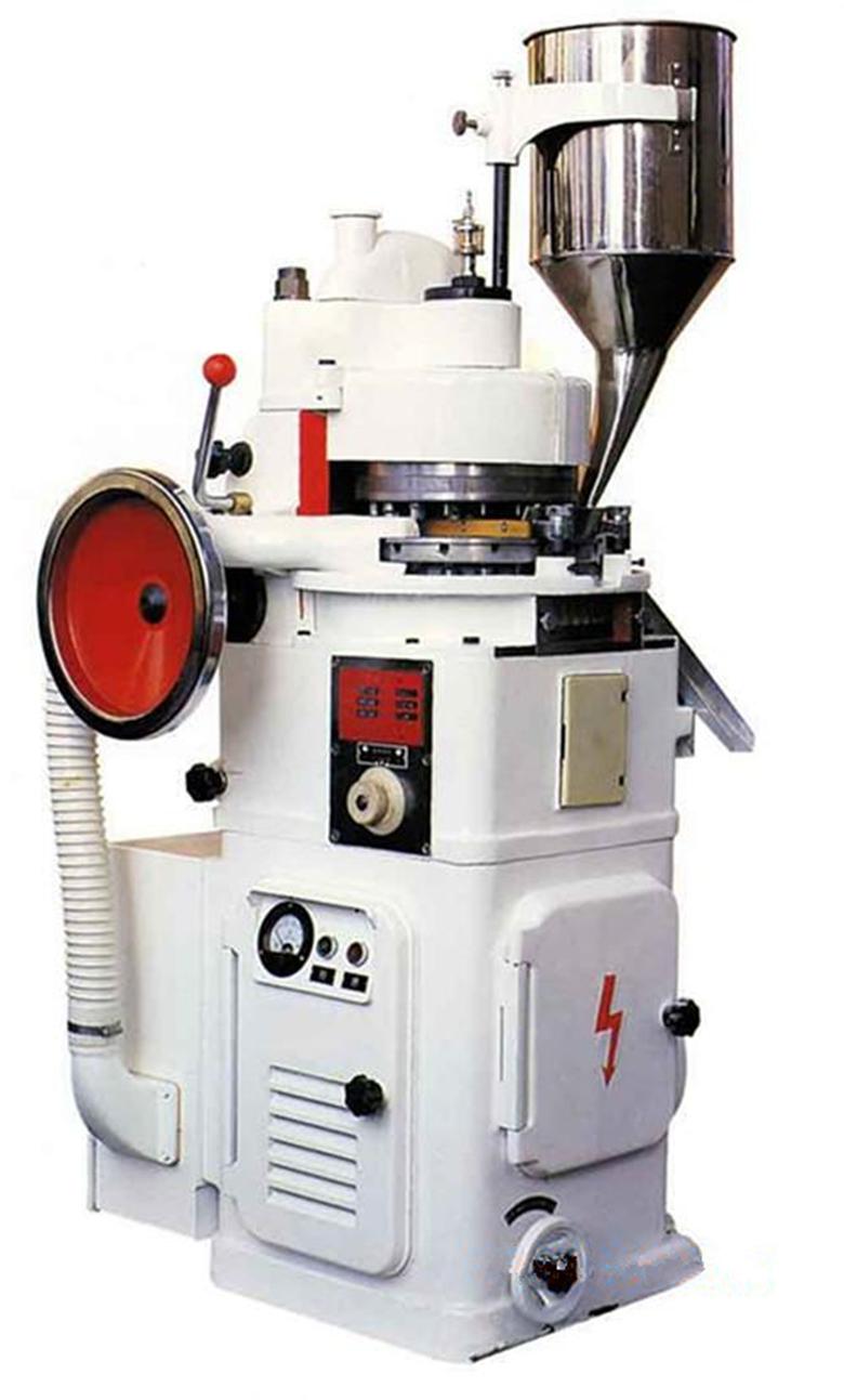 ZP19型旋转式压片机