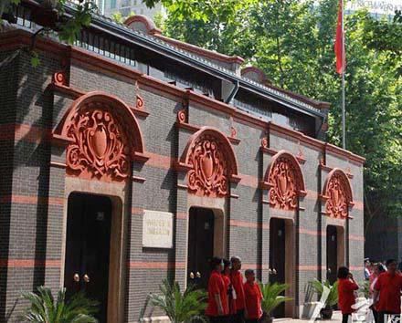 上海中共一大会址纪念馆