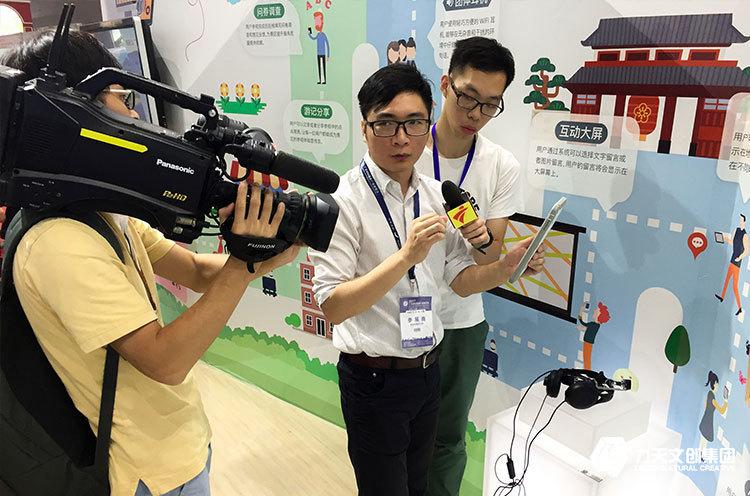力天文创集团受邀参与2017年广州旅博会