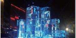 透明屏智能成像系統V1.0