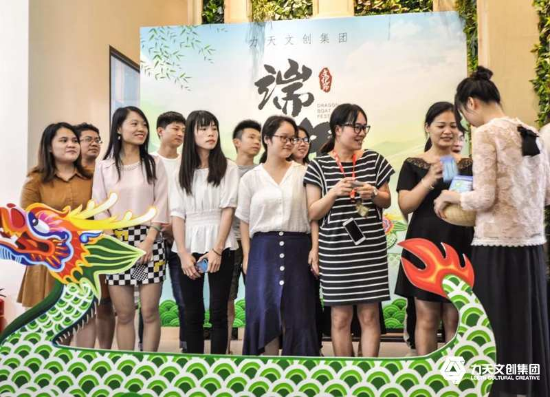 2019力天文创集团端午节 端午节活动 龙舟