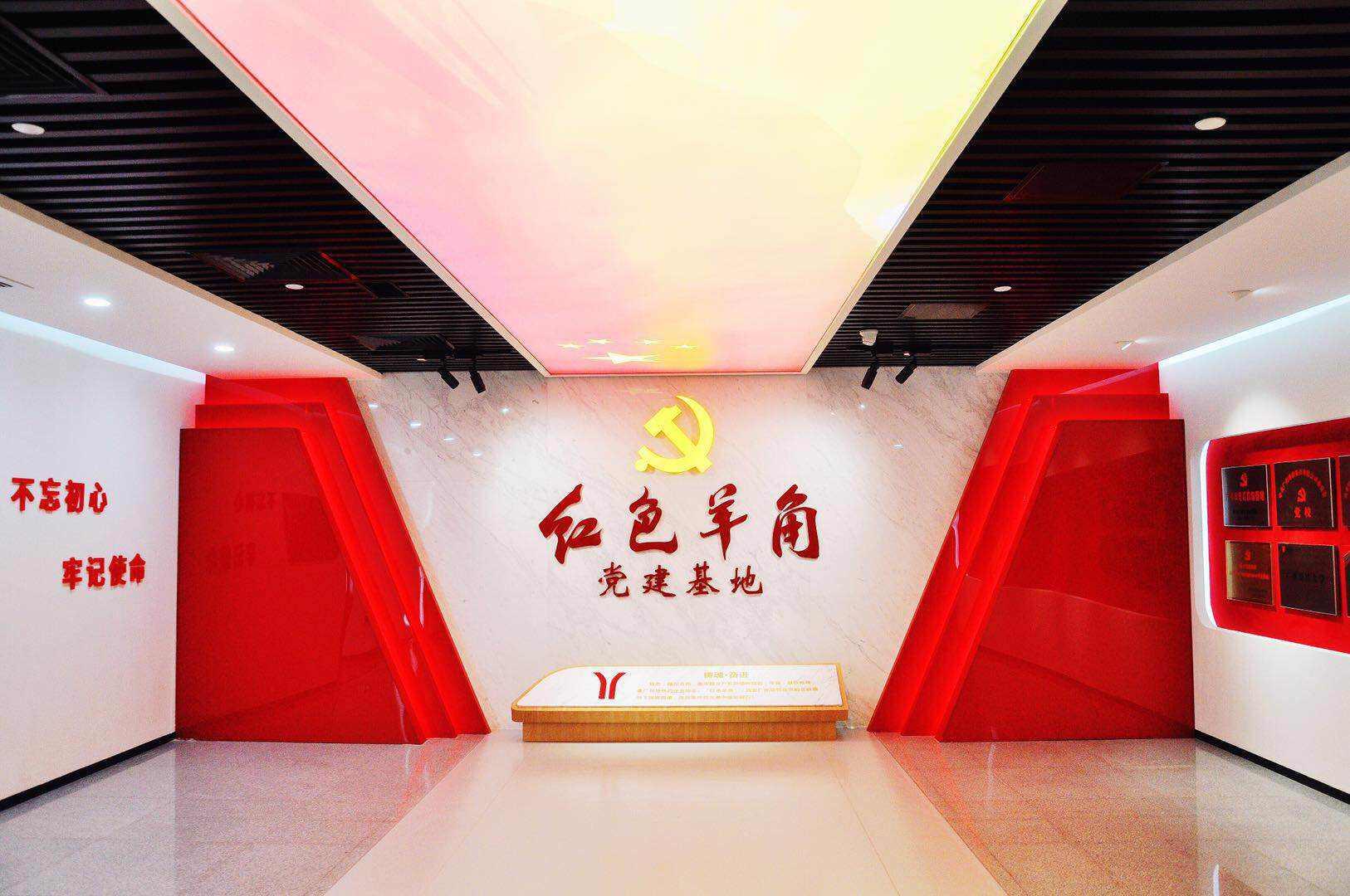 """广州地铁""""红色羊角""""党建基地正式启用,高清大图带你抢先参观!"""