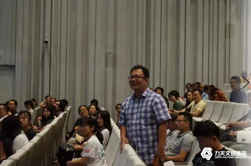 流动博物馆 力天文博讲堂 5·18国际博物馆日广东主会场 珠海大剧院