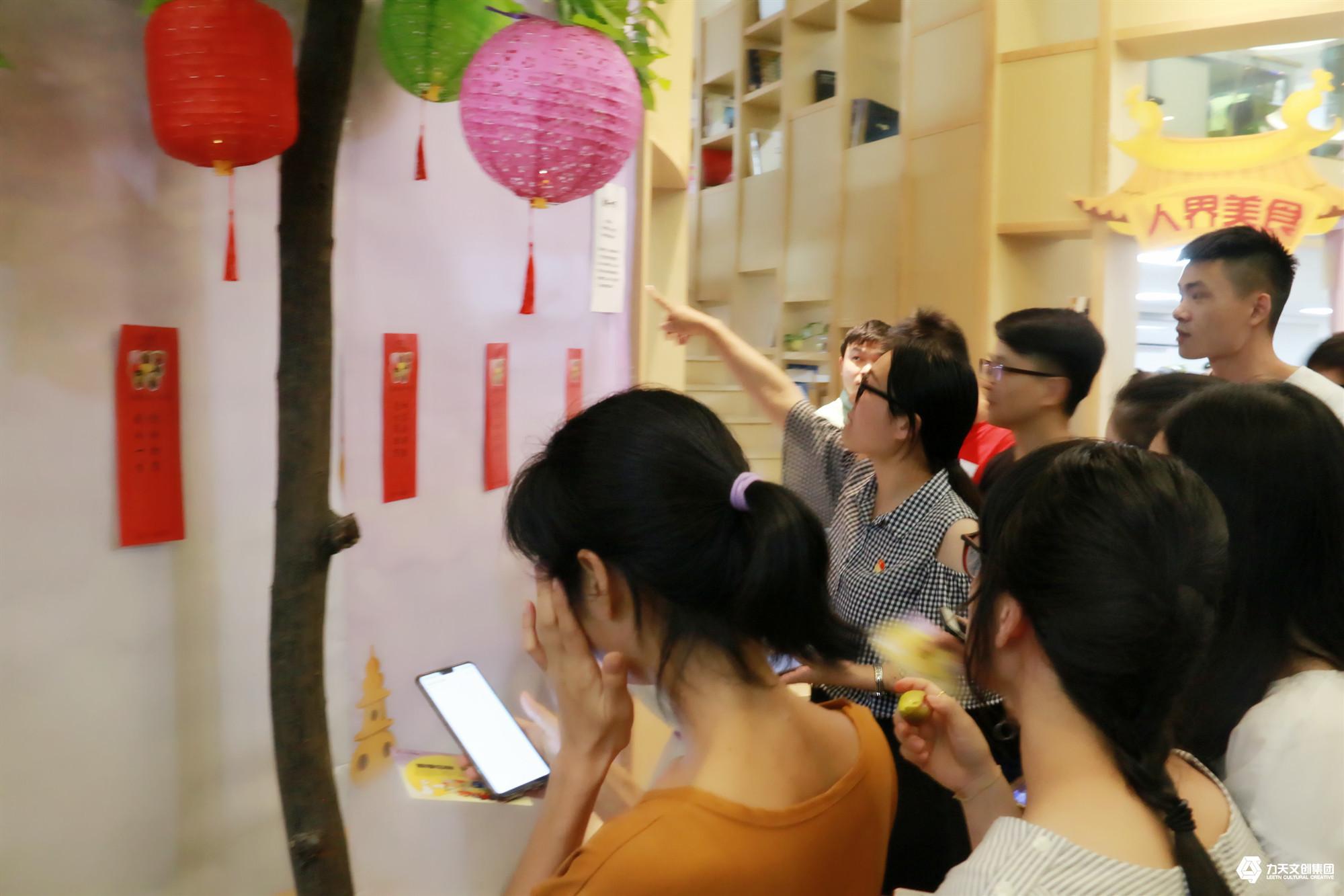 悦享中秋  共享文化 —— 2019年力天文创集团中秋联欢会