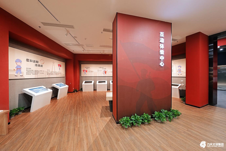 红军长征粤北纪念馆  广东唯一一个以纪念红军长征为主题的爱国主义教育基地  场景设置  现代化互动体验