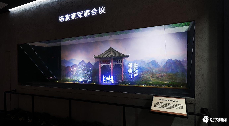 红军长征粤北纪念馆  广东唯一一个以纪念红军长征为主题的爱国主义教育基地  场景设置   展陈技术