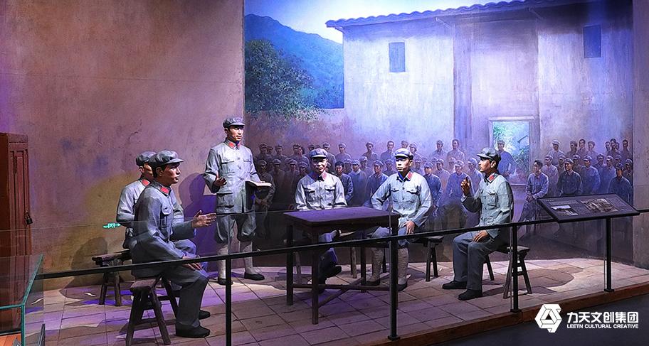 红军长征粤北纪念馆  广东唯一一个以纪念红军长征为主题的爱国主义教育基地  场景设置
