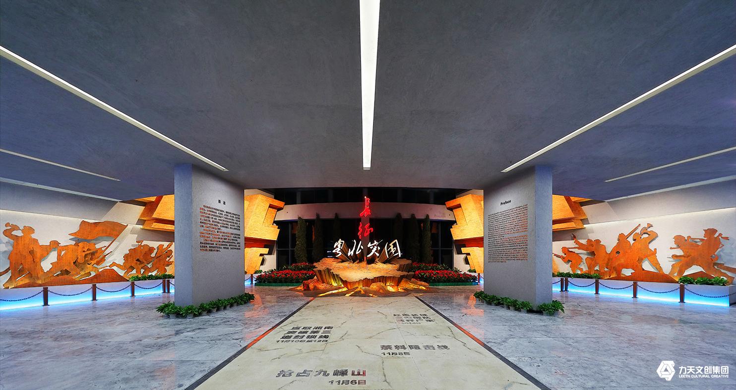 红军长征粤北纪念馆  广东唯一一个以纪念红军长征为主题的爱国主义教育基地  序厅