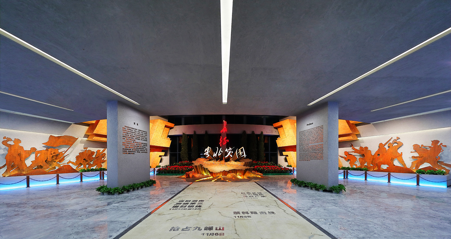 紅軍長征粵北紀念館 | 見物 見人 見精神 塑造凝練感動與永恒記憶