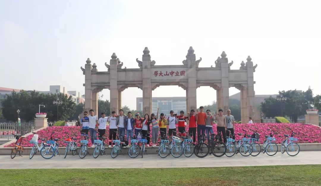 绿色骑行·亲享自然 —— 贝博绿色健康骑行活动