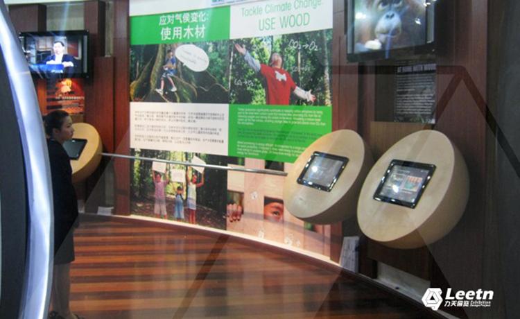 """""""2010上海世博会马来西亚国家馆"""""""