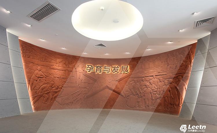 """""""广州农民工博物馆"""""""