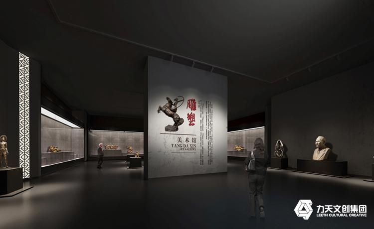 """""""广州市国家档案馆"""""""