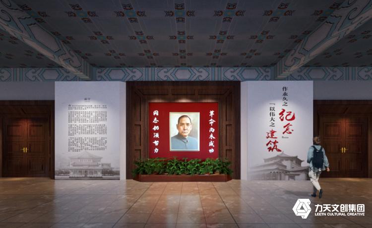 """""""中山纪念堂"""""""