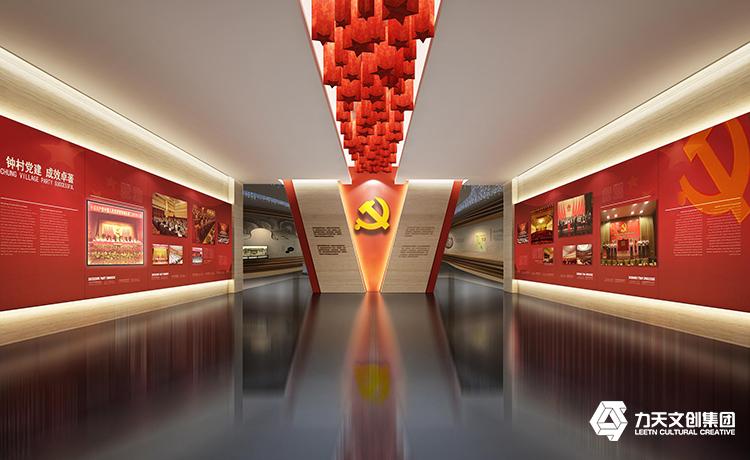 """""""钟村党群综合服务中心"""""""