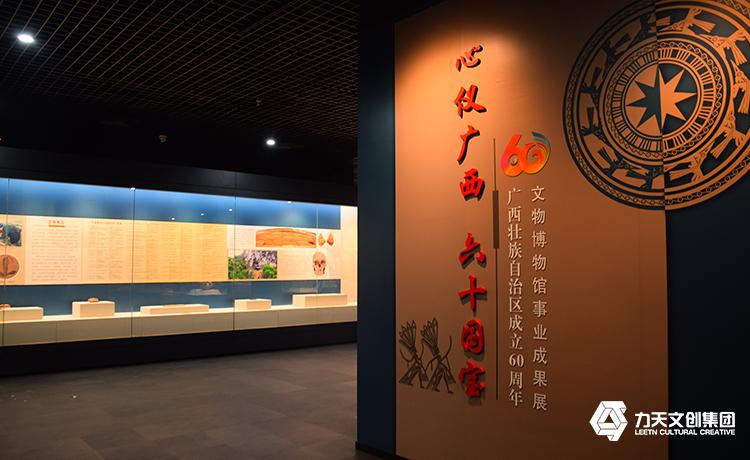 """""""贵港市博物馆"""""""