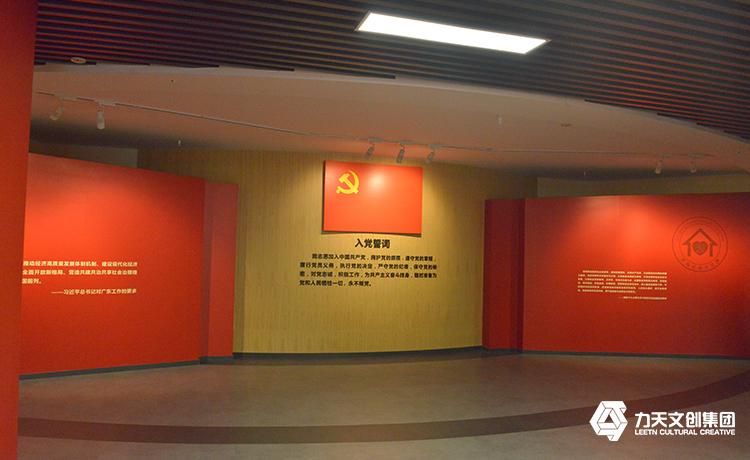 """海珠區赤崗""""紅房子""""黨建實踐基地"""