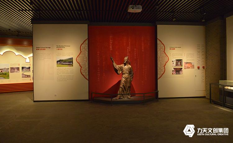 """""""东源县博物馆"""""""