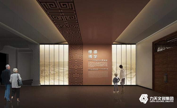 華南農業大學博物館
