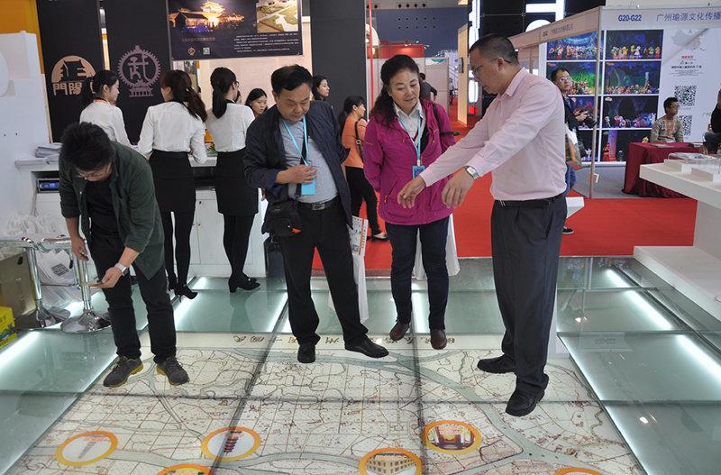 2015年广州国际文物博物馆版权交易博览会