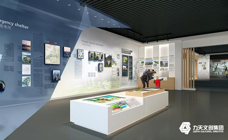 广州城市公园展览馆