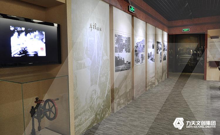 廣州工人運動紀念館