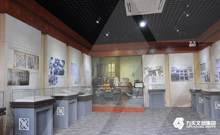 广州工人运动纪念馆