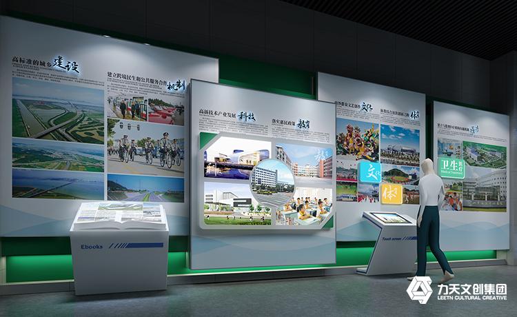 廣州南沙國家新區展示館