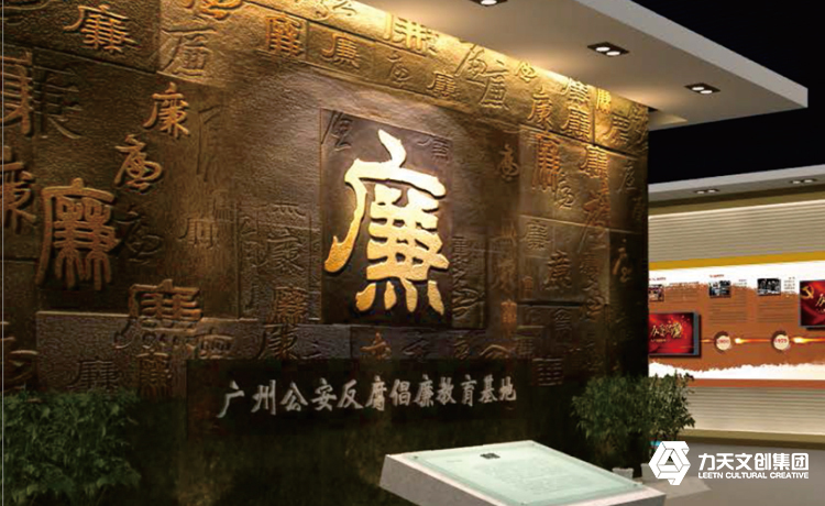 广州市公安局贝博ballbet基地