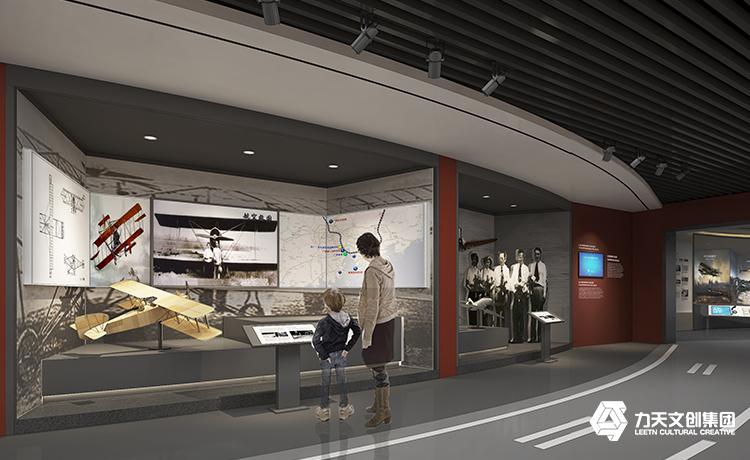 南方航空集團文化展示館