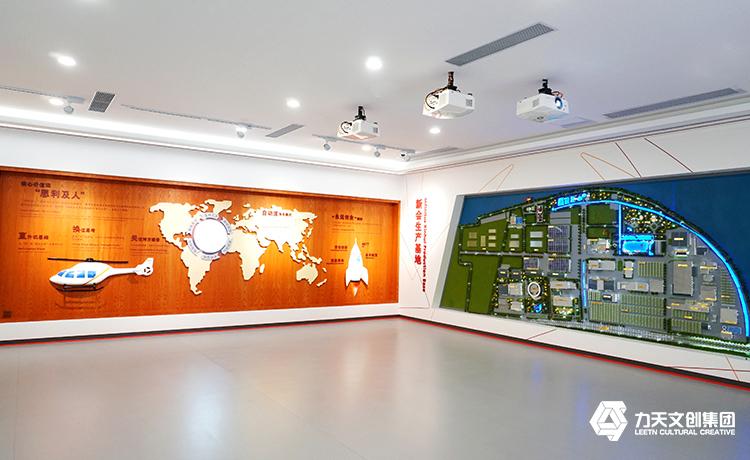 力天文創集團案例無限極生產基地參觀走廊暨體驗中心