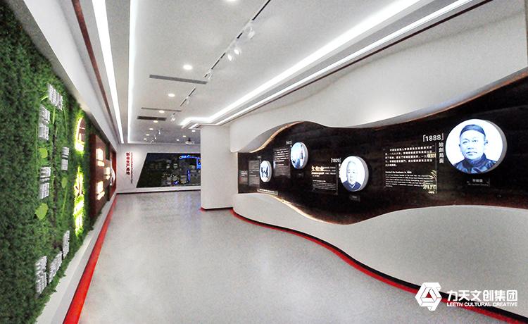 力天文创集团案例无限极生产基地参观走廊暨体验中心