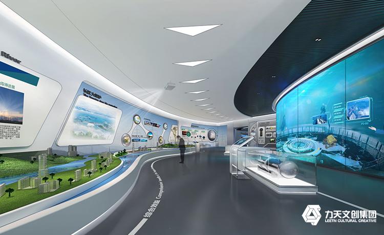 長江電力企業文化展覽館