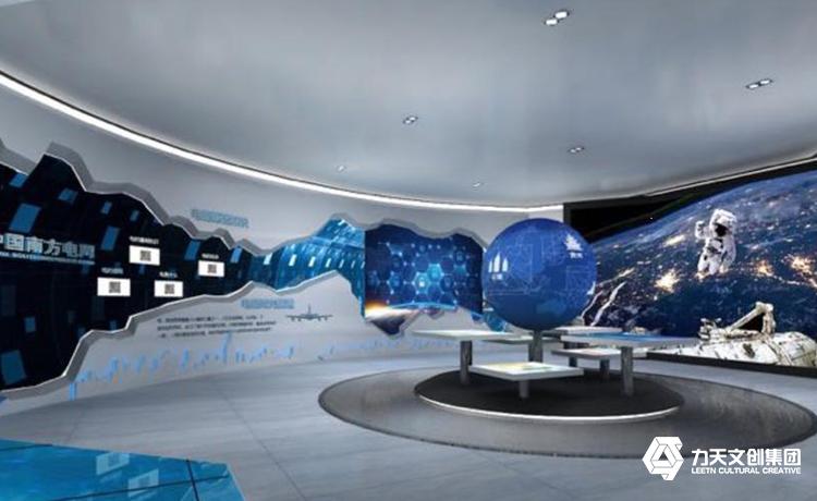 珠海金灣電力展廳