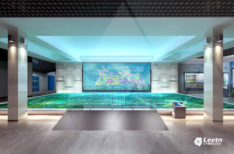 湖南邵陽寶慶科技工業園展示廳