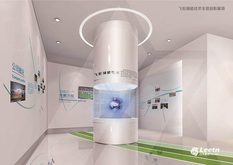 光伏科技再生能源創新體驗館