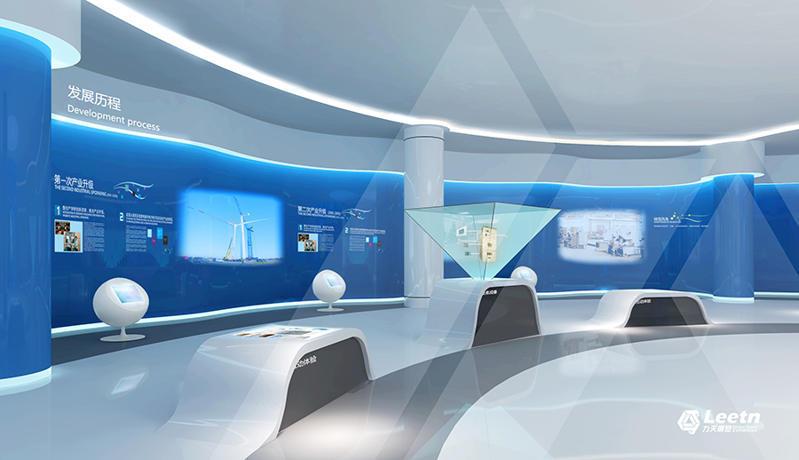 低碳环保再生能源展示中心