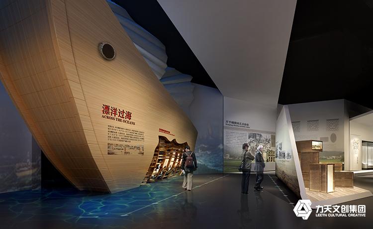 开平市博物馆