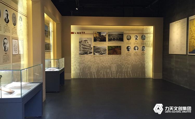 海丰革命斗争史纪念馆